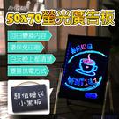 LED電子螢光板【AH-248】50*7...
