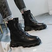 馬丁靴女夏季薄款年秋冬新款英倫風顯腳小厚底春秋單靴短靴潮