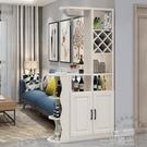 客廳玄關隔斷櫃現代簡約雙面實木歐式吧台一體靠牆家用小戶型酒櫃 一米陽光