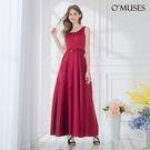 OMUSES 緞布伴娘婚紗訂製紅色長禮服