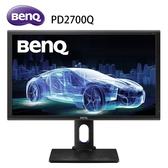全新 BenQ 明基 BENQ PD2700Q 27型 專業 色彩管理 螢幕 液晶顯示器