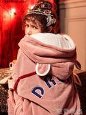 連帽睡衣 睡衣女秋冬季珊瑚絨加厚保暖可愛熊韓版學生連帽套裝法蘭絨家居服 唯伊時尚