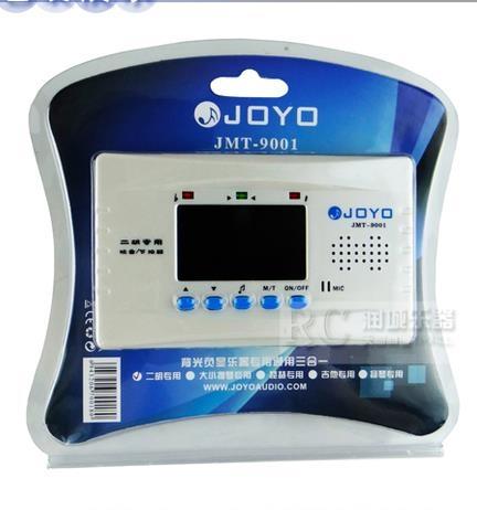 調音器 JOYO初學者二胡專用校音器 專業調音器電子節拍器定音器三合一 雙十二