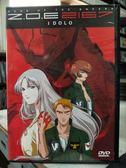 影音專賣店-Y32-037-正版DVD-動畫【Z.O.E 2167】-日語發音