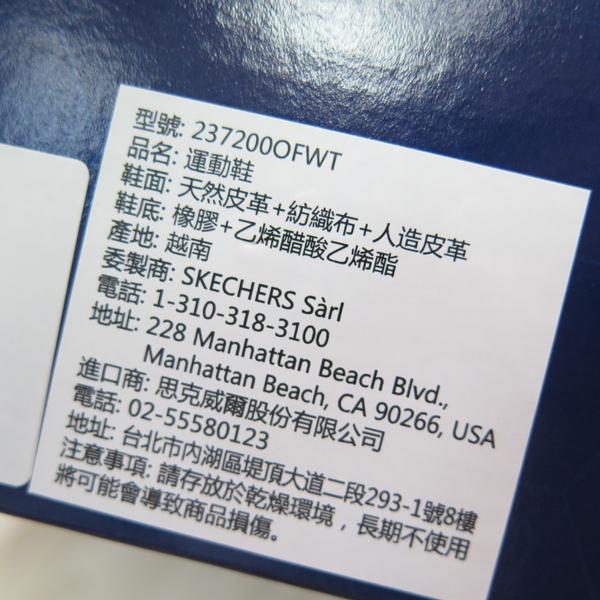 Skechers GLOBAL JOGGER 透氣 記憶鞋墊 休閒鞋 男款 237200OFWT白【iSport愛運動】