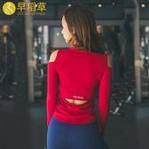 網紅健身服女性感露腰漏肩運動上衣長袖彈力套指修身跑步瑜伽服 卡米優品