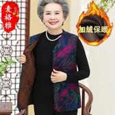 中老年人棉馬甲女媽媽裝冬季加絨加厚外穿背心老太太棉襖奶奶坎肩