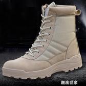 高幫軍靴男07作戰靴超輕特種兵戰術靴沙漠靴陸戰靴保安秋冬作訓鞋『潮流世家』