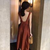 露背洋装 韓國Chic氣質百搭吊帶長裙露背過膝純色復古小清新連身裙