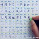 1-6年級小學生同步成語凹槽練字帖楷書速...