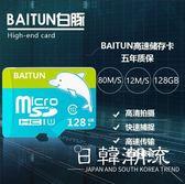 記憶卡 128gSD記憶卡手機內存卡128G存儲通用64g高速TF卡oppo華?vivo小米SD卡套