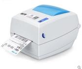秒殺打印機中文手持打字機防水簽打印機家用迷妳標簽機JD