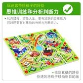 兒童益智玩具3-4-6周歲磁性走珠迷宮男孩專注力訓練女孩智力游戲