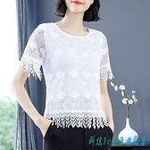蕾絲上衣女2020夏季短袖新款大碼女裝遮肚子蕾絲打底衫洋氣流蘇小衫潮 OO5612『科炫3C』