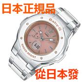 免運費 日本正規貨 CASIO  Baby-G TRIPPER 太陽能無線電鐘 女士手錶 MSG-3300-7B2JF