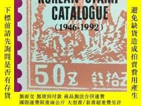 二手書博民逛書店Korean罕見Stamp Catalogue 1946-1992 in English 朝鮮郵票目錄(1946-