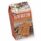 正哲 五籽蘇打餅(原味) 348g 中元節特惠