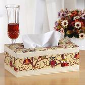可愛家用皮質紙巾盒抽紙盒子茶幾客廳紙抽盒