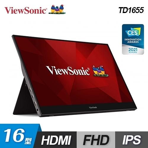 【ViewSonic 優派】TD1655 16型 IPS觸控式攜帶顯示器