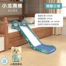 溜滑梯 沿折疊滑滑梯寶寶室內家用小型沙發玩具家庭床上游樂園TW【快速出貨八折搶購】