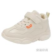 2020兒童秋冬小熊鞋男童運動鞋寶寶女童棉鞋休閒小學生跑步鞋『蜜桃時尚』