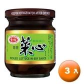 愛之味 青脆菜心 玻璃罐 180g (3罐)/組【康鄰超市】