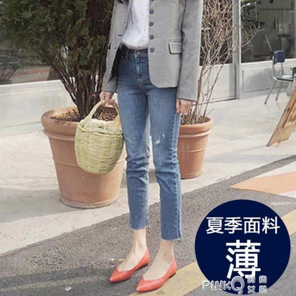 2019春夏新款韓版chic復古直筒牛仔褲女九分微喇破洞秋八分褲 【PINK Q】