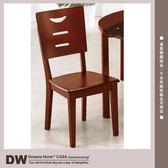 ★多瓦娜 17153-923004 心悅胡桃板面餐椅
