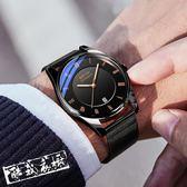 鐘錶/手錶 概念電子全自動機械表正韓手錶男士運動防潑水男表 酷我衣櫥