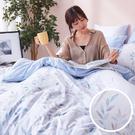 床包 / 雙人【小樹之歌】含兩件枕套 100%天絲 戀家小舖台灣製AAU201