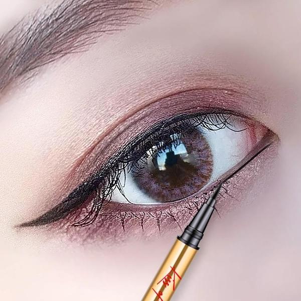 火烈鳥眼線筆液女防潑水防汗不脫色持久不暈染內眼線膏鉛筆女網紅眼線液膠推薦