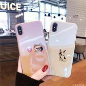 可愛卡通法斗狗狗蘋果X手機殼iPhone7plus/8/6s情侶全包軟殼藍光7  初語生活
