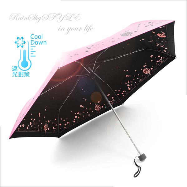 【超輕鈦金】四季花卉雙絲印-抗UV晴雨傘 /傘 UV傘 折疊傘 洋傘 陽傘 大傘 抗UV 防風 潑水