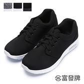 【富發牌】飛織休閒氣墊男款慢跑鞋-黑灰/黑/全黑 2AJ22