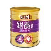 金克寧-銀養奶粉-雙效配方 750g 大樹