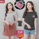 【五折價$225】糖罐子韓品‧香水貼布條紋上衣→預購(M/L)【E52781】