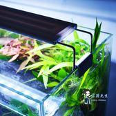 魚缸燈 水族箱小型魚缸LED燈防水魚缸燈管支架燈草缸超薄LED拉桿燈水草燈T 多色