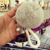 鑰匙扣正韓創意可愛毛絨可愛貓爪獺兔毛球汽車鑰匙鍊掛件【全館免運】