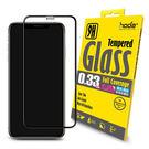 hoda【iPhone 11 Pro / X / Xs 5.8吋】2.5D隱形滿版高透光9H鋼化玻璃保護貼