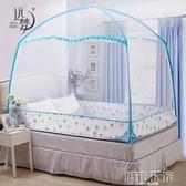 蚊帳 遠夢蒙古包蚊帳1.8m床1.5雙人無底三開門支架家用學生宿舍單蚊帳JD 下標免運