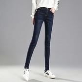 窄管褲 深色緊身修身顯瘦彈力九分牛仔褲女春秋2020新款加絨長褲子小腳褲 奇妙商鋪