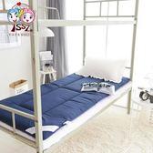 學生宿舍床墊單人床0.9m上下鋪防潮墊大學寢室褥子墊被1.2m榻榻米jy 【618好康又一發】