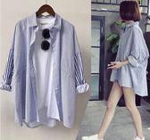 EASON SHOP(GU6025)條紋長袖襯衫落肩女上衣服前短後長春夏裝韓版寬鬆中長款外套男友風