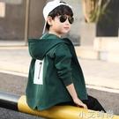 童裝男童外套春秋裝2020新款洋氣風衣夾克開衫上衣中大兒童韓版潮 小艾新品