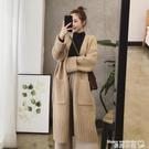 針織外套 2020秋冬季新款韓版女裝慵懶風寬鬆加厚中長款針織開衫毛衣外套女 曼慕