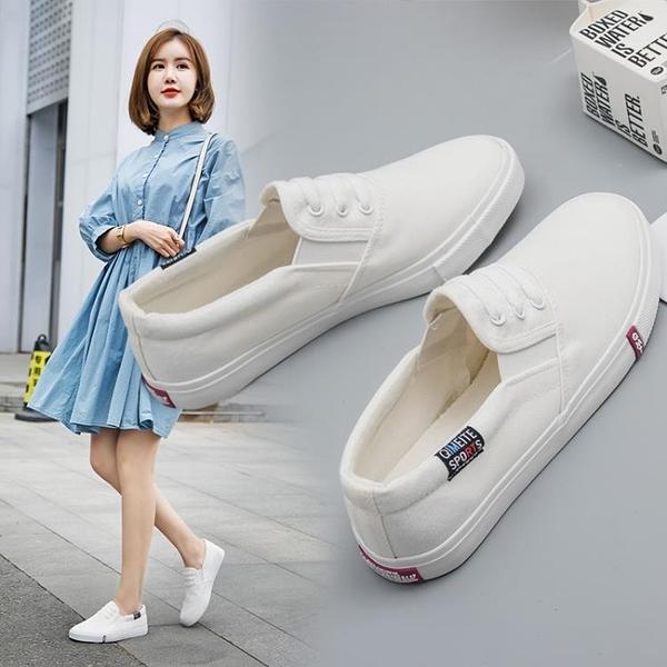 休閒鞋 2021夏季新款帆布鞋平底韓版百搭一腳蹬女鞋懶人白鞋小白休閒布鞋「草莓妞妞」