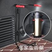 大貨車面包車載電熱改裝支架保溫杯水杯汽車電熱杯支架固定支架-享家