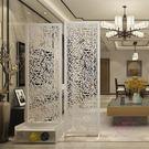 屏風現代簡約家具時尚屏風隔斷客廳歐式簍空...