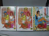 【書寶二手書T6/漫畫書_MAY】變男變女變變變_1~3集合售