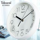 掛鐘 TELESONIC/天王星現代鐘錶簡約圓形壁掛鐘時鐘靜音客廳裝飾石英鐘 LP